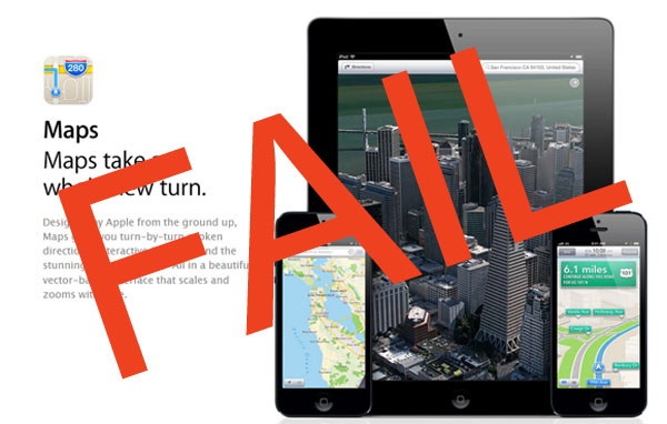 Epic Fail 2012 Targati…Apple!