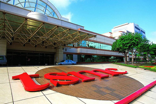tsmc-apple-cpu