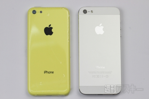 iphone-color-iphone-5